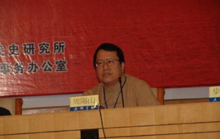 """梦要醒了?台教授:未来台湾或形成一股席卷全岛的""""张流"""""""