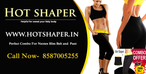 hot-shaper copy