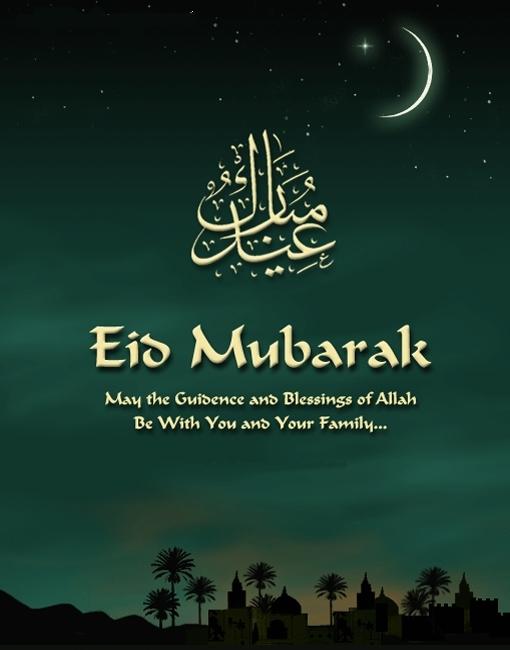 Hajj Eid Al Adha Mubarak Taqabbal Allahu Minna Wa Minkum