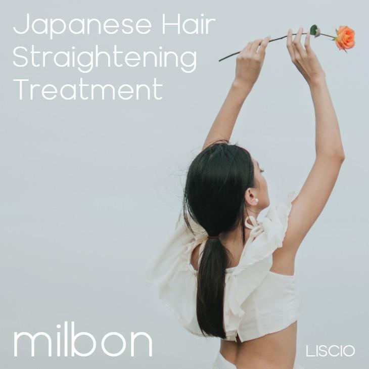 japanese hair straightening milbon liscio