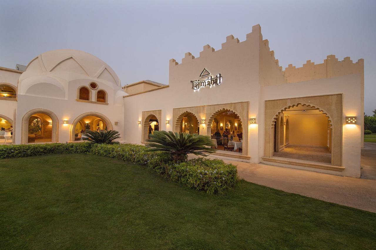 Фото отеля в Египте Stella Di Mare Beach Resort & Spa
