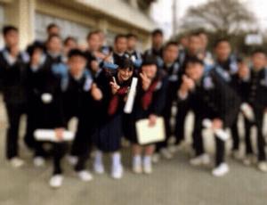 大友花恋、中学