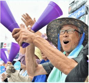 吉田輝星投手、祖父