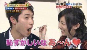 松井珠理奈、萩野公介