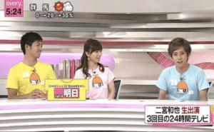 二宮和也と伊藤綾子がついに結婚!馴れ初めから妊娠中までまとめ!