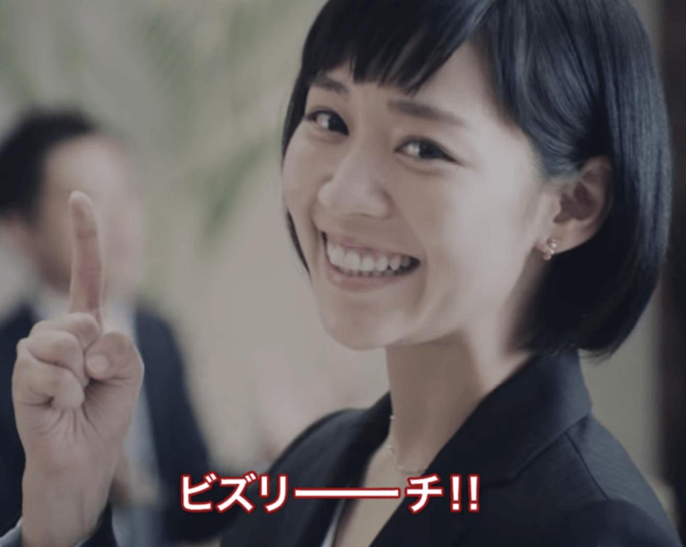 吉谷彩子、ビズリーチ