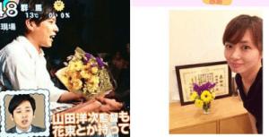 伊藤綾子の匂わせ画像をとにかく全部まとめました!
