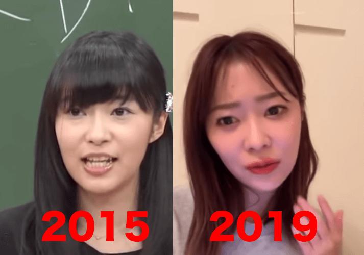 指原莉乃の2015年から2019年の顔変化と目の変化の比較画像