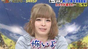 きゃ りー ぱみゅ ぱみゅ 太る