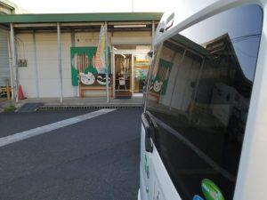 法衣クリーニング 京都
