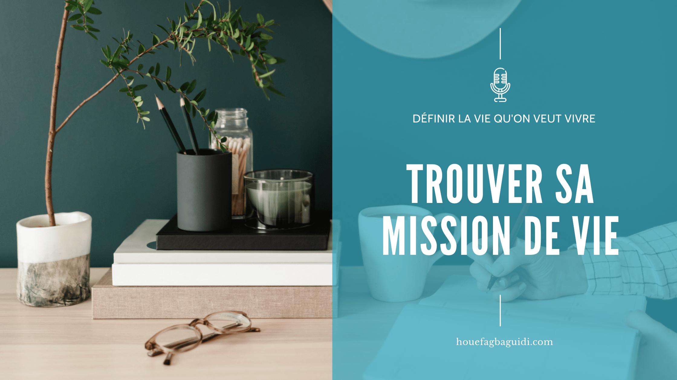 You are currently viewing Comment Trouver sa mission de vie avec le Diagramme de Venn Life Purpose – E060