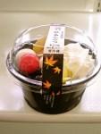 セブンイレブン秋スイーツさつま芋餡の秋あんみつホントに美味しい?