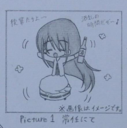 榊由美子 1-2
