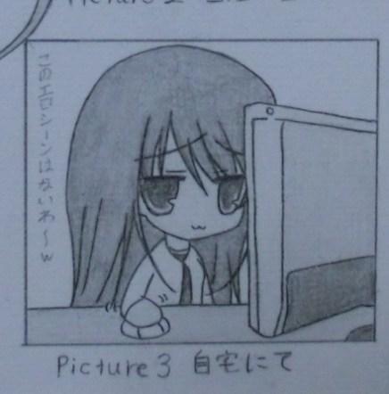 榊由美子 1-4