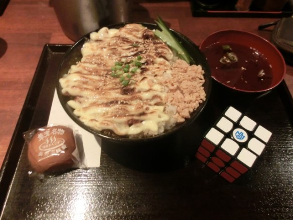 ちぃから丼