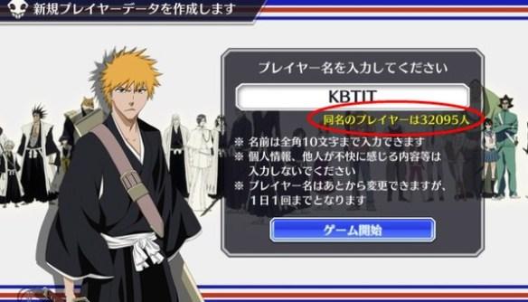 KBTITの登録者数