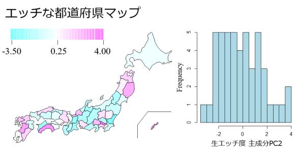 エッチな都道府県マップ