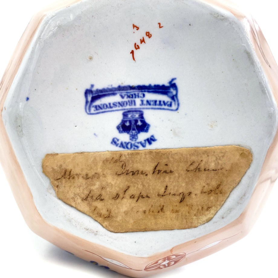 19122214-12