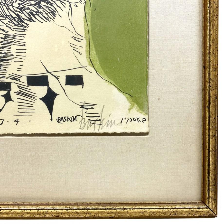 19112224 – 5