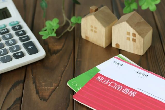 住宅ローンはいくらまで借りれるのか?