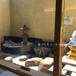 喜久井の家48 坪庭庭園工事開始