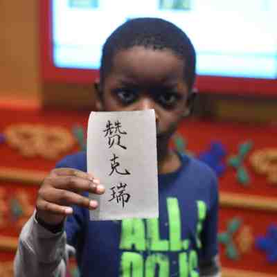 Chicago Sights: Children's China at Kohl Children's Museum