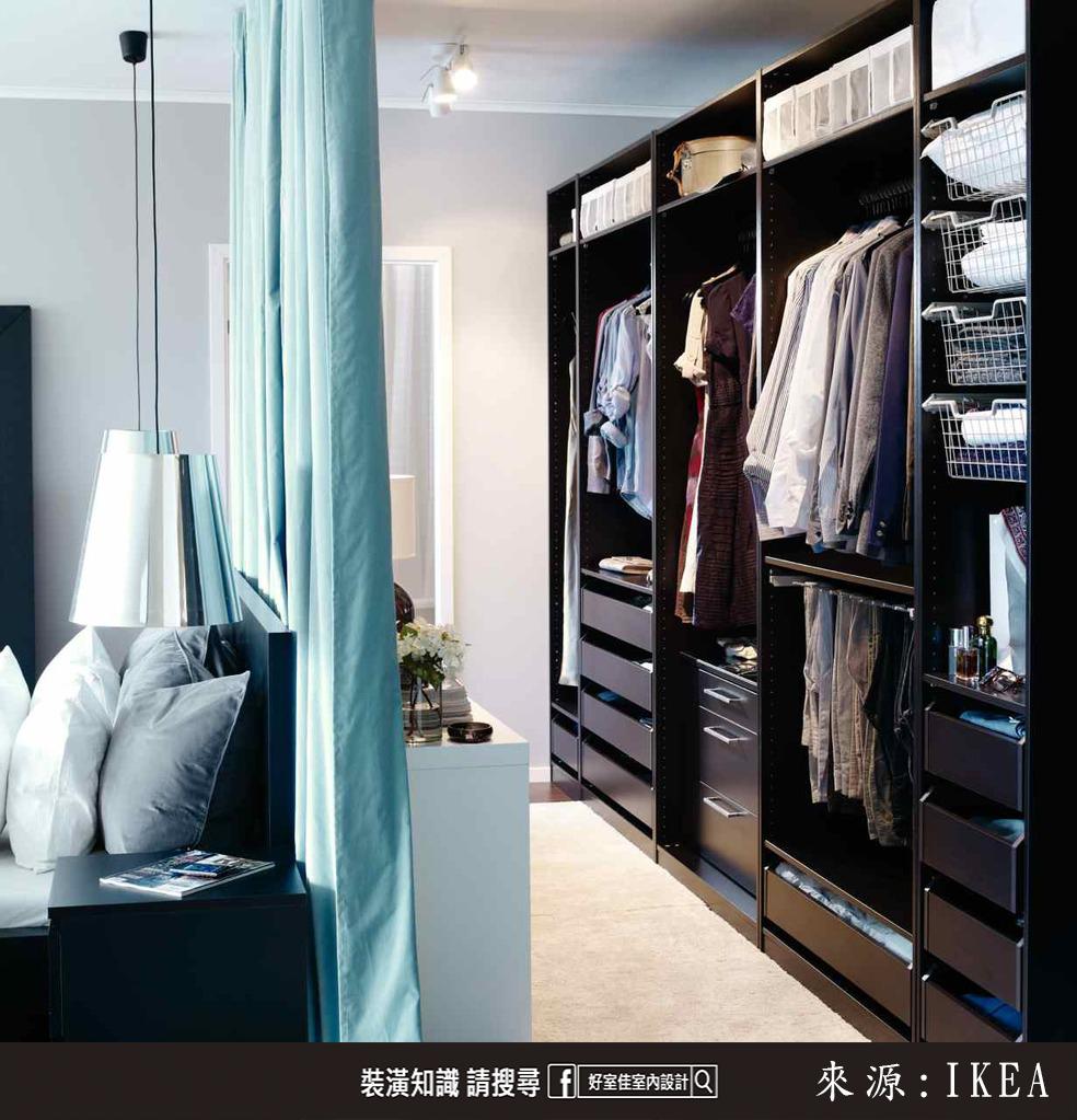 ☆裝潢點子☆ 打造更衣間很EASY! | 好室佳室內設計.Housegood