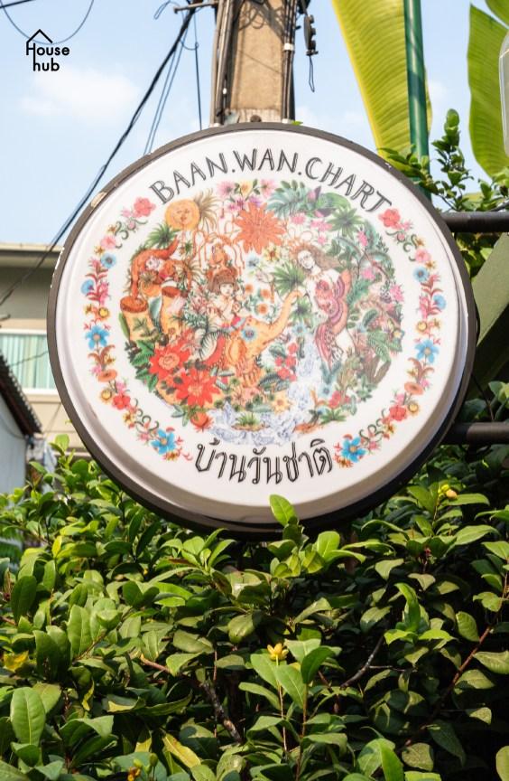 baan-wan-chart-04