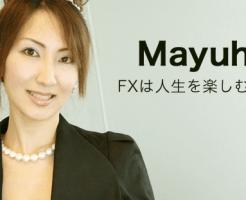 mayuhime FX 手法 評判 ビットコイン