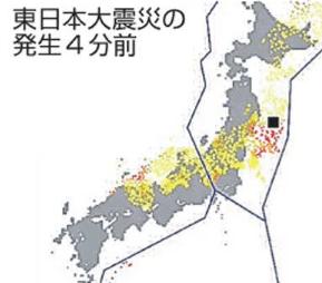 梅野健 地震学 京都大学 予知方法 最新