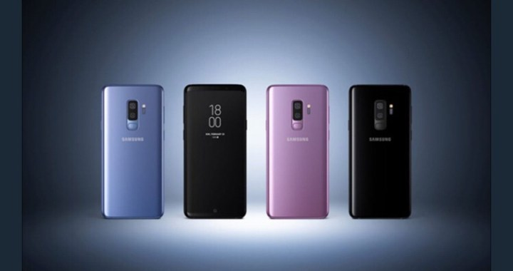 Samsung Finally Unveils The Samsung S9 and S9+