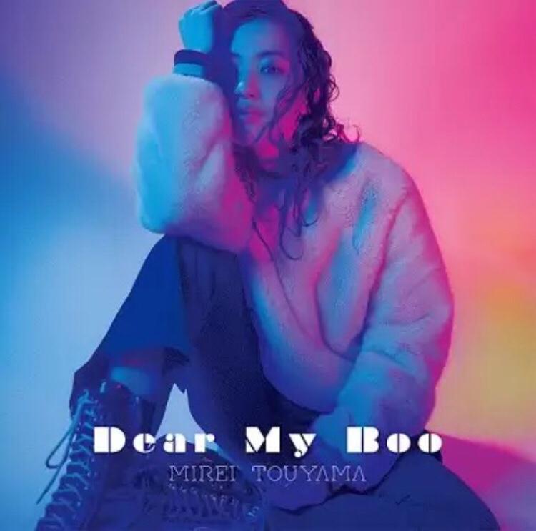 Mirei Touyama – Dear My Boo Album download
