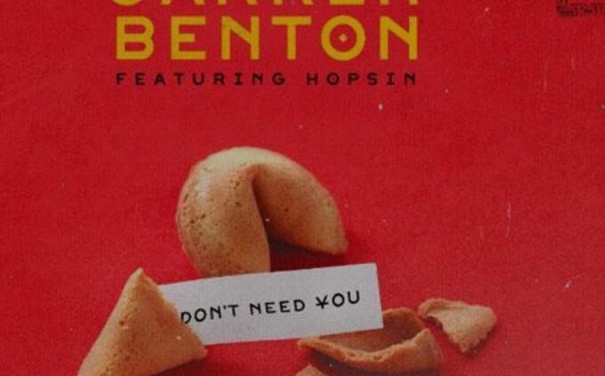 Jarren Benton - Don't Need You ft. Hopsin mp3 download