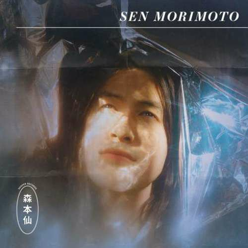 Sen-Morimoto-Sen-Morimoto Album (download)