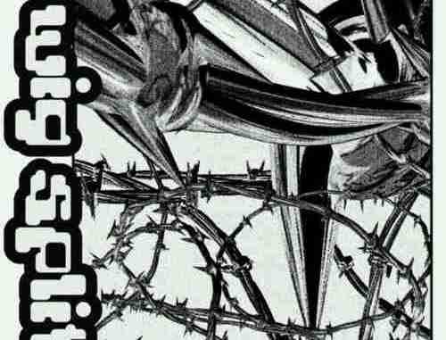 Pouya x Denzel Curry – Wig Split (download)