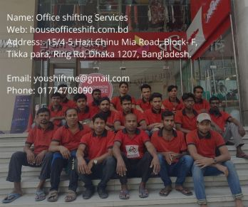 House Office shift in Dhaka
