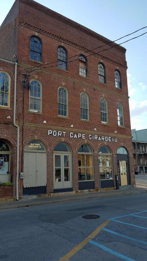 Port Cape Girardeau building from HouseofIngrams.com