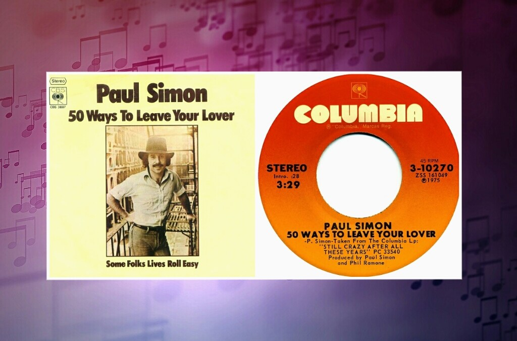 #1 SONGS on THIS DATE for February 11th • 1986 / 1976 / 1966 / 1956 [AUDIO] /