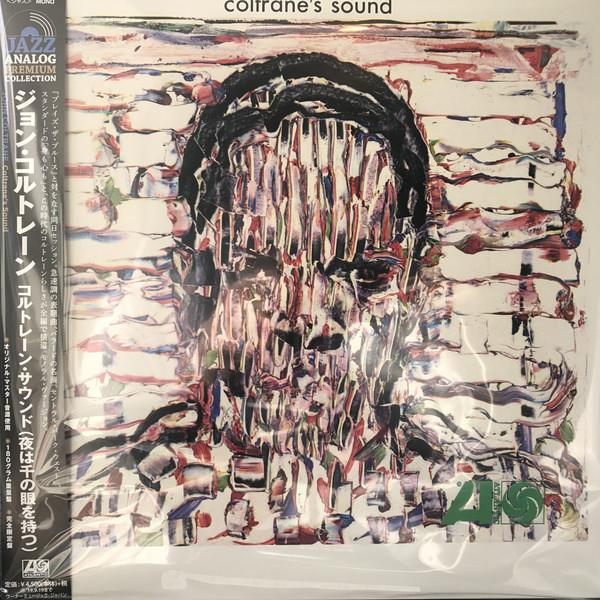 John Coltrane–Coltrane's Sound