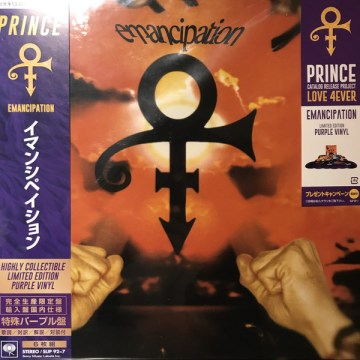 The Artist (Formerly Known As Prince) – Emancipation