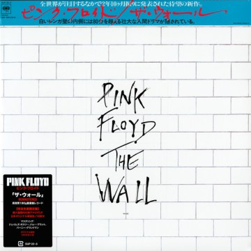 More Images Pink Floyd ‎– The Wall