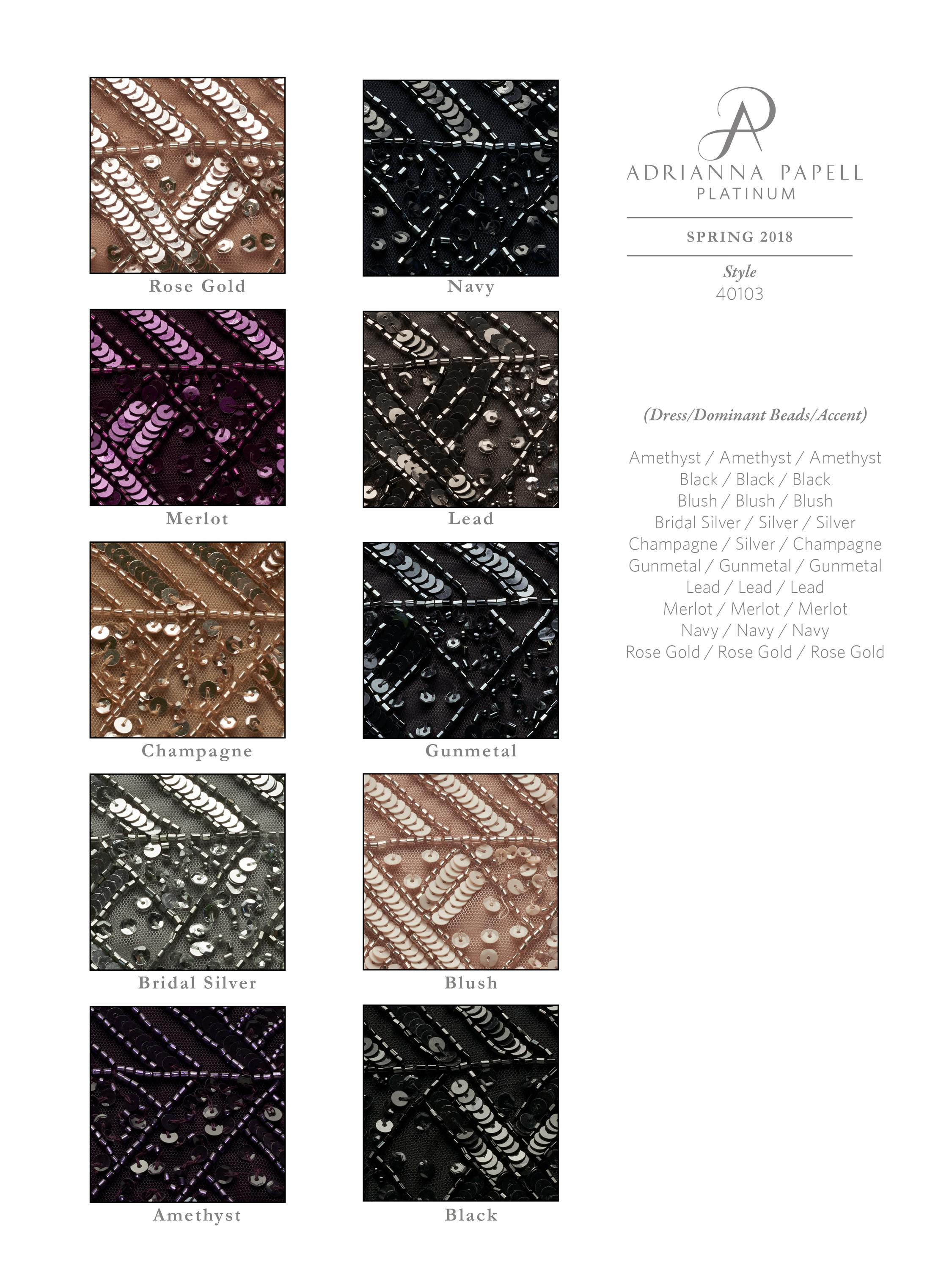 Swatches  House of Wu