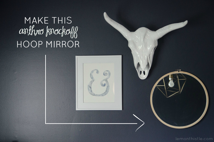 Anthro knockoff Hoop Mirror