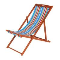 Striped deckchair from Argos | Best garden deckchairs ...