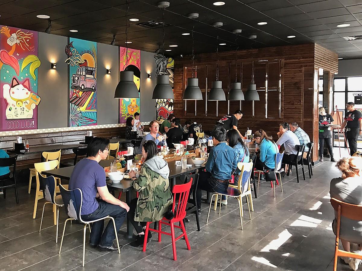 Koji Ramen Bar interior