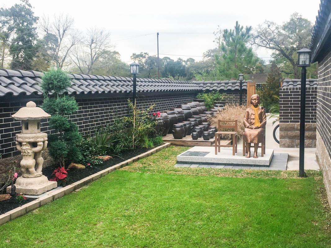 Bori's garden