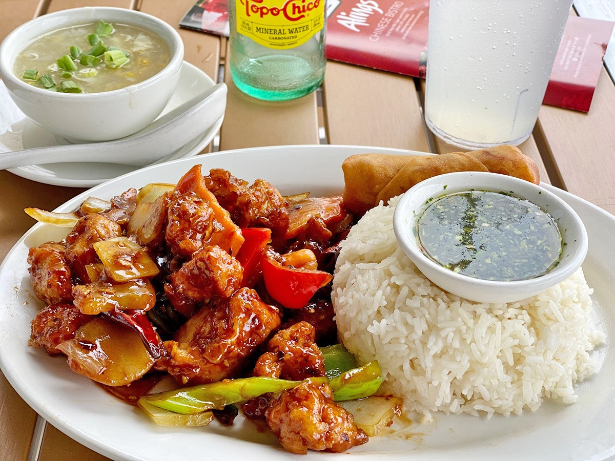 Kung Pao Chicken lunch special at Aling's with steamed, crispy vegetable spring roll and corn soup