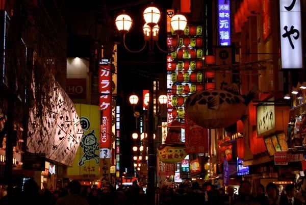 Dotonbori en Osaka
