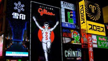 Viaje a Japon: Osaka
