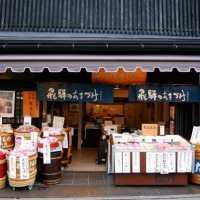 Qué comprar en Japón y dónde hacerlo al mejor precio (Tokyo, Kyoto): tiendas, regalos, souvenirs, electrónica, ropa